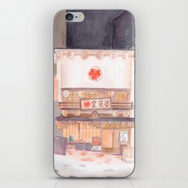 A shop front in Japan iPhone Skin