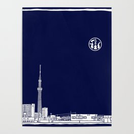 Tokyo Sky Tree by Night Poster