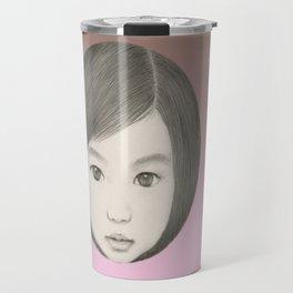 Hana Travel Mug