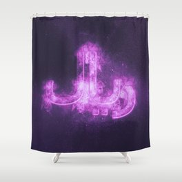Iranian Rial symbol. Iranian Rial Sign. Monetary currency symbol. Abstract night sky background. Shower Curtain