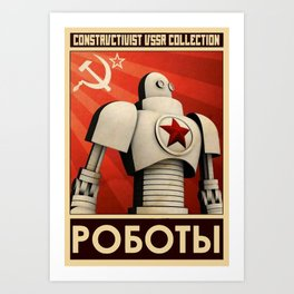 Robot Constructivist Art USSR Art Print
