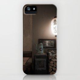 Quiet Coffee Shop iPhone Case