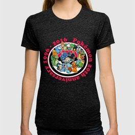 Let the starters celebrate 20 years of greatness with you! T-shirt