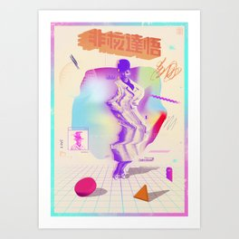 Phonon Delicatessen - Future Art Print