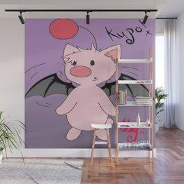 Cute Little Friend :3 Wall Mural