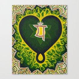 Love is Spiritual Canvas Print