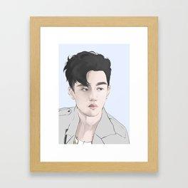 EXO DO Framed Art Print