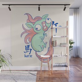 Year of the Horse Wall Mural