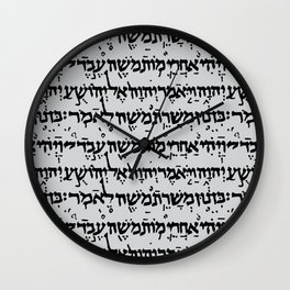 Hebrew on Light Grey Wall Clock