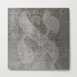 Hebrew Letter Aleph Typography Art Metal Print