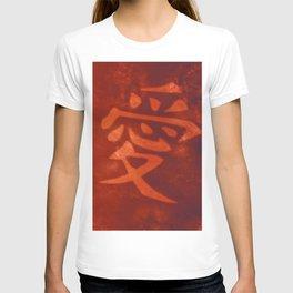 symbol means gaara T-shirt