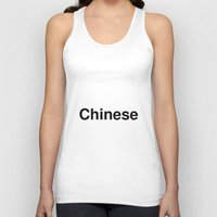 chinese Tank Tops featuring Chinese by linguistic94