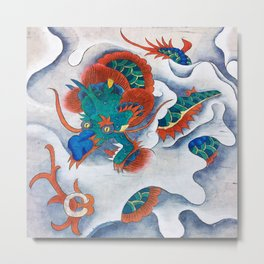 Minhwa: A Blue Dragon in the clouds (Korean traditional/folk art) Metal Print