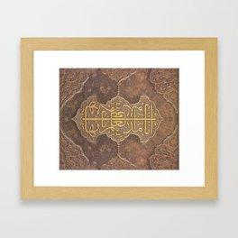 An inscription of history Framed Art Print