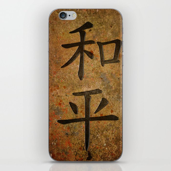 Calligraphy -  Chinese Peace Character on Granite iPhone Skin