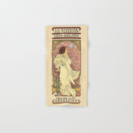 La Dauphine Aux Alderaan Hand & Bath Towel