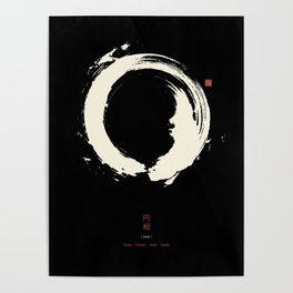 Black Enso / Japanese Zen Circle Poster