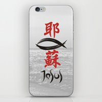 jesus iPhone & iPod Skins featuring Jesus by biblebox
