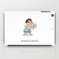 HYAKURETSU HARITE! iPad Case