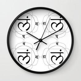 root chakra Muladhara Wall Clock