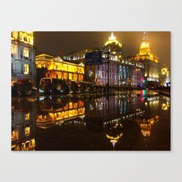 Reflections // Passages in time Canvas Print