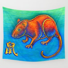 Chinese Zodiac Year of the Rat Wall Tapestry