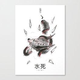 Drown the Enemy Canvas Print