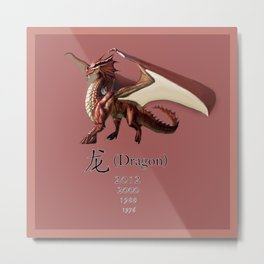 Dragon - Chinese Zodiac sign Metal Print