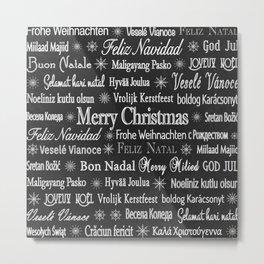 Merry Christmas! Metal Print