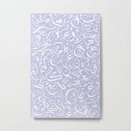 Abstract 017 - Arabic Calligraphy 39 Metal Print