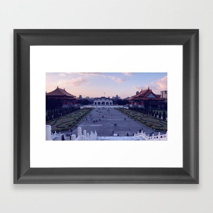 Memorial Hall – from PAPA Framed Art Print
