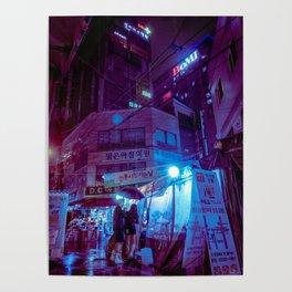 Rainy Night at Sungshin Poster