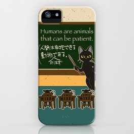 Think about humans iPhone Case