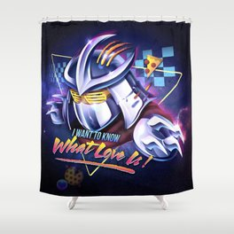 I Want to Know What Love Is Shower Curtain