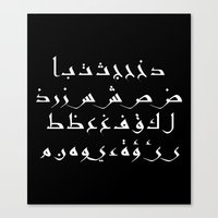 arabic Canvas Prints featuring Arabic alphabet by Sara Eshak