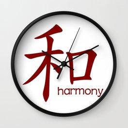 Harmony in Chinese Wall Clock