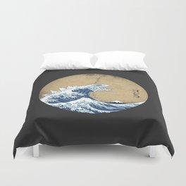 Hokusai Kaiju - Vintage Version Duvet Cover
