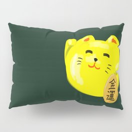 Neko Cat Yellow Pillow Sham