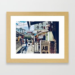 Downtown Alley, Seoul, South Korea Framed Art Print