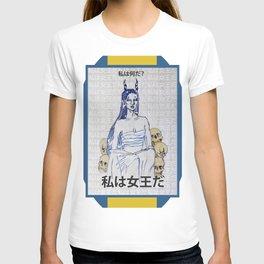 I Am Queen. T-shirt