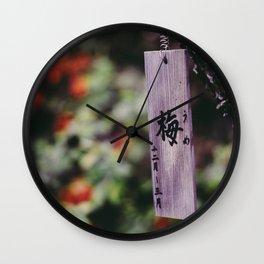 Kamakura  Wall Clock