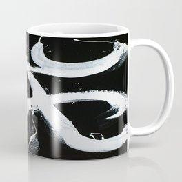 All Night Long Coffee Mug