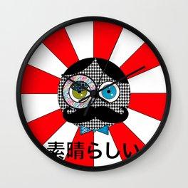 Japanese Mustache Man Wall Clock