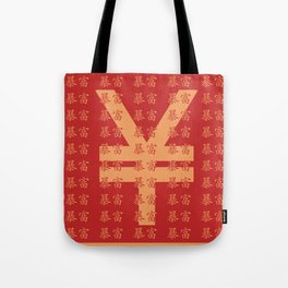Lucky money RMB Tote Bag