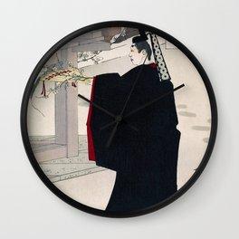 Tsukioka Yoshitoshi - Top Quality Art - FUJIWARA KINTO Wall Clock