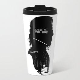 Snape - Quote Silhouette Travel Mug