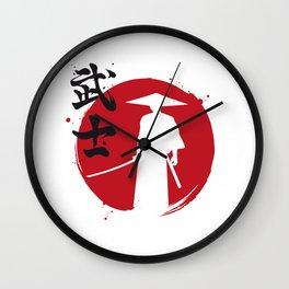 White Bushi Wall Clock