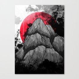 The peak of Japan Canvas Print