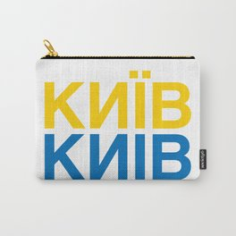 KYIV Carry-All Pouch