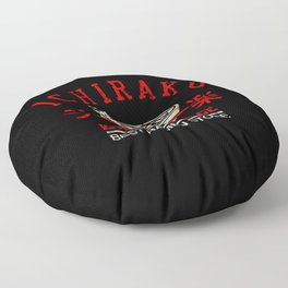 Ichiraku Ramen v.3 Floor Pillow